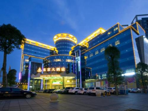 Dong Fu Hotel