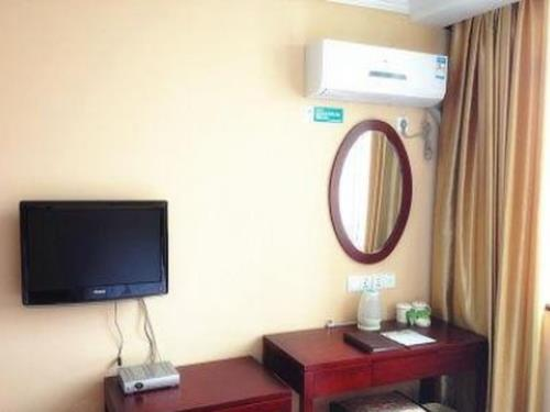 Green Tree Inn Nanjing Gaochun Zhenxing Road Express Hotel