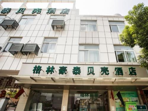 Greentree Inn Kunshan Huaqiao Building materials Conch Hotel