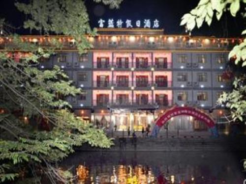 Fulante Fenghuang Holiday Hotel