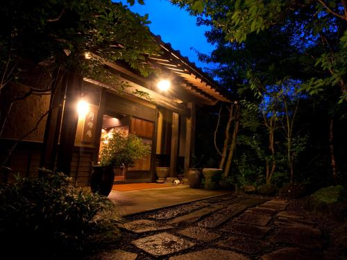 Yufuin Gettouan Luxurious Accommodation