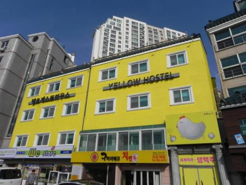 Yellow Hostel Songdo Beach Branch