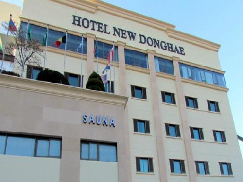 New Donghae Hotel