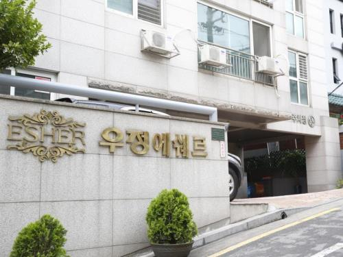 The JA Guesthouse Coex