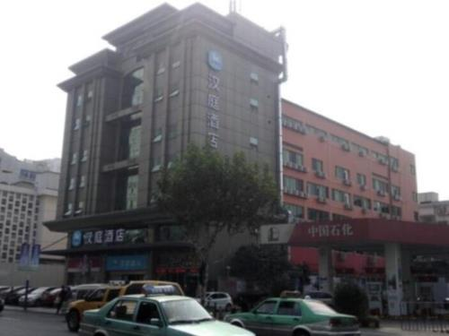 汉庭温州黎明西路酒店 (Hanting Hotel Wenzhou Liming West Road Branch)