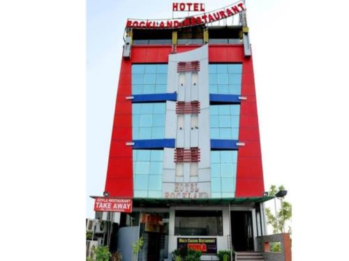 Hotel Rockland and Restaurant