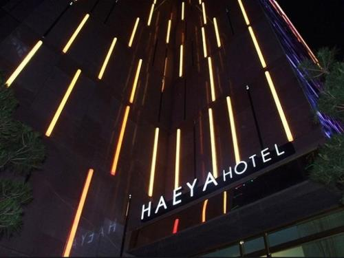 Haeya Boutique Hotel