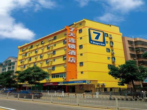 7 Days Inn Handan Railway Station He Ping Road Branch